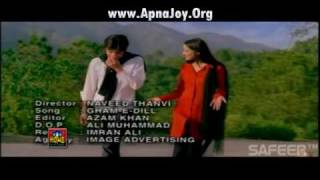 "Gham-e-Dil Ko In Ankhoon Se ""Full Song"" (HQ Song) New Pakistani Sad Song"