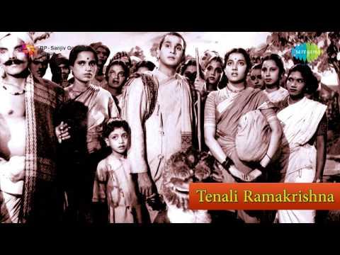 Thenali Ramakrishna | Chandana Charchitha song