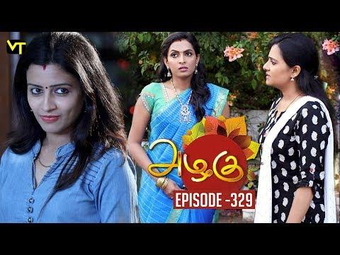 Azhagu Tamil Serial Full Episode