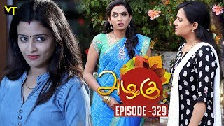 Azhagu - Tamil Serial | அழகு | Episode 329 | Sun TV Serials | 17 Dec 2018 | Revathy | Vision Time