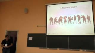 Дмитрий Вахрушев - Зачем вам изучать Python?