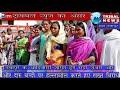 DARU BANDHI TRIBAL NEWS IMPECT ST