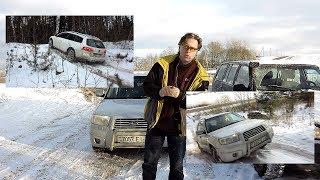 Subaru Forester + Vw Passat Alltrack - #Touareg_неедет_challenge
