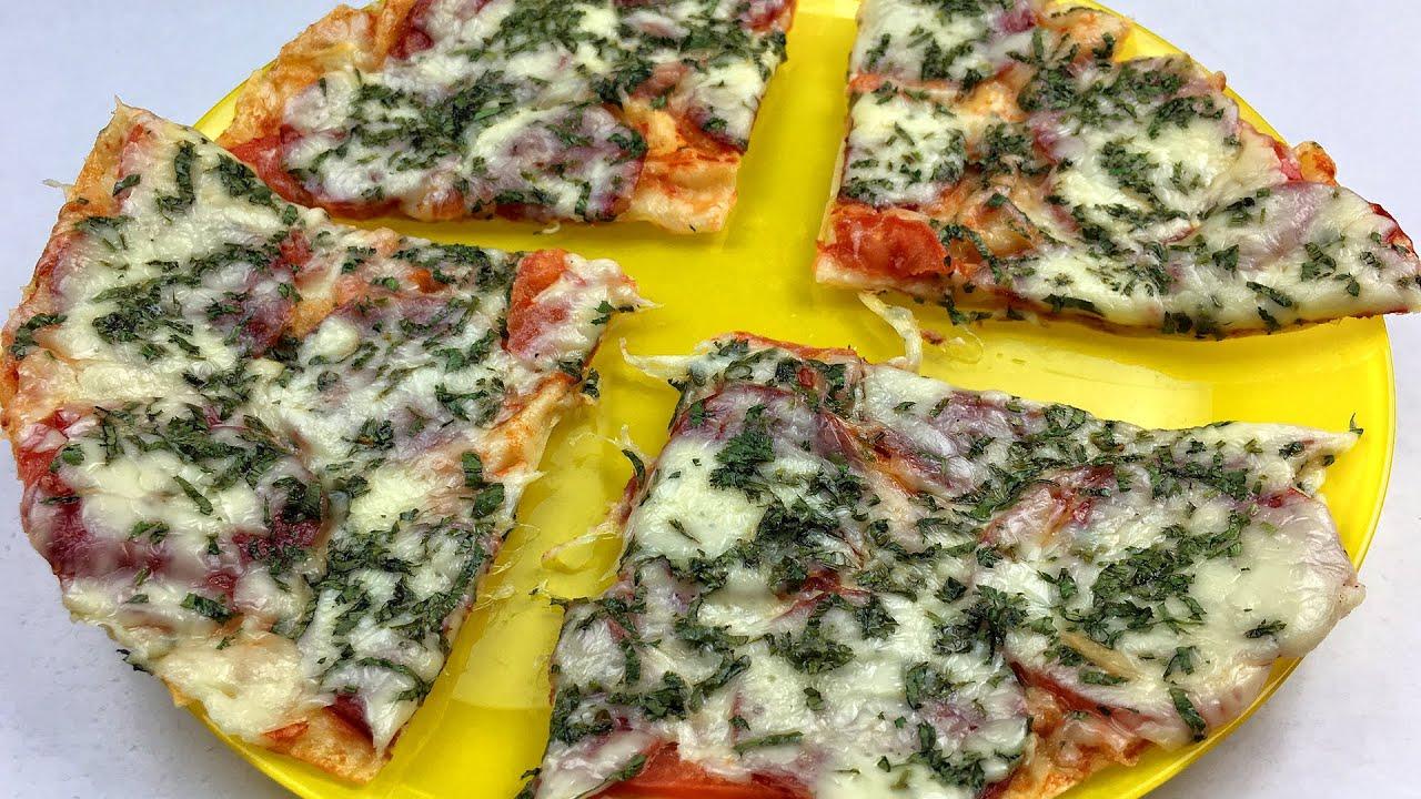 Супер быстрая пицца на сковороде из лаваша. Пицца за 10 минут