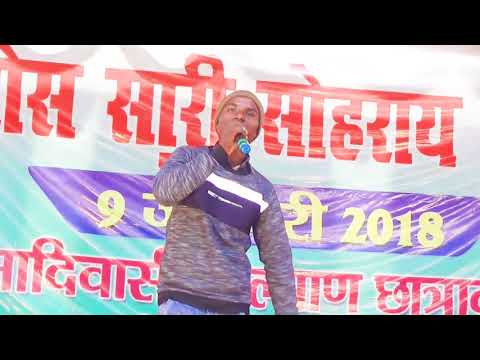 Sohray program goddacollege godda,singer- Sanjhlo