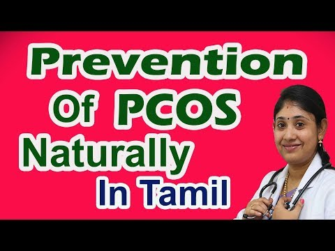 prevention-🍇🍇-of-pcos-naturally-avoid-cure-pcod-in-tamil-pcod-special-center-in-tamilnadu