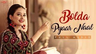 BOLDA PYAAR NAAL (Full Audio) Satinder Sartaaj, Bhawna Sharma | Love Songs | New Punjabi Songs