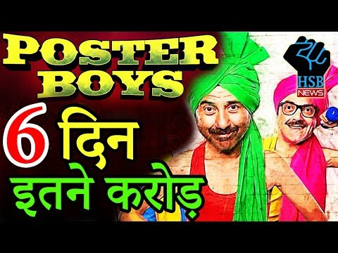 """ऐसा रहा Sunny  की Flim """"Poster boys"""" का 6th Day Collection