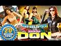 Shilpa - The Big Don (2019) | Latest South Hindi Dubbed Full Action Movie | Shilpa shetty, Upendra