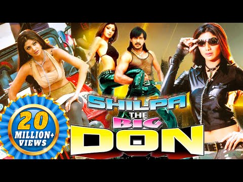 Shilpa - The Big Don (2016) | Latest South...