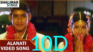|| Alanati Ramachandrudu 10D Audio Song || Murari Telugu Movie 10D Audio Songs ||