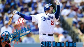 Adrian Gonzalez | 2015 Home Runs
