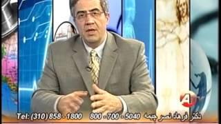 قند حد مرز دکتر فرهاد نصر چیمه Prediabetes Dr Farhad Nasr Chimeh