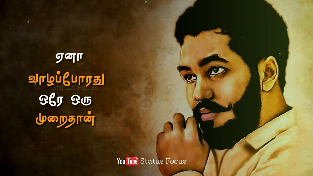 Tamil Motivational Speech Whatsapp Status By Status Focus