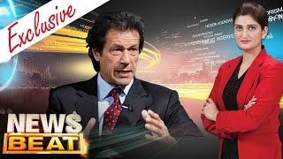 Imran Khan Exclusive   News Beat   SAMAA TV   Paras Jahanzeb   03 Dec 2016