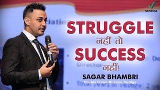 Struggle नहीं तो  Success नहीं   Sagar Bhambhri का सफर   Inspirational Speech In Hindi   Vestige