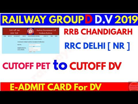 RRB Chandigarh group d Cutoff for DV & E-ADMIT Card for DV date