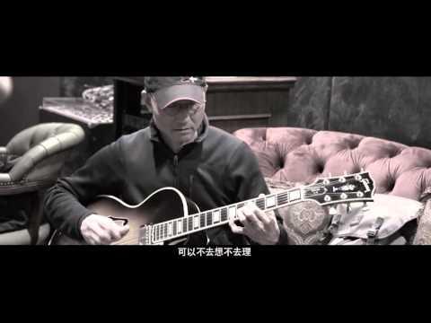 盧冠廷 Lowell Lo -《Kumbaya》(Lyric Video)