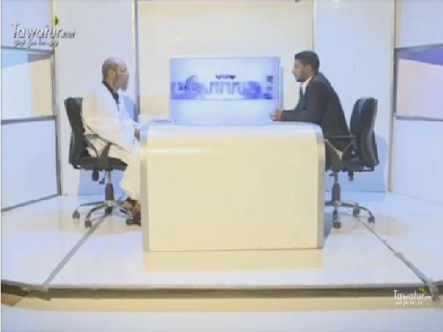 برنامج المشهد مع الشيخ أحمد فال ولد صالح - جدل متصاعد بشأن وجود التشيع في موريتانيا -