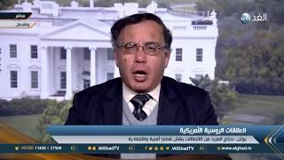 أكاديمي: أمريكا وروسيا استطاعا تحقيق الحد الأدنى من الإجماع بشأن الأزمة السورية