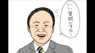 政治家のことをあまりほめない池上彰さんでありますが 『大平正芳』さん...
