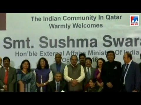 ഇന്ത്യ-ഖത്തർ ഉഭയകക്ഷി ചർച്ചയ്ക്ക് സംയുക്ത കമ്മീഷൻ രൂപീകരിക്കും| India | Qatar |  commission