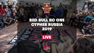 LIVE: Red Bull BC One Cypher Russia 2019 | Part II