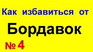 Как избавиться от Бородавки - удаление бородавок  | № 10 | #удалениебородавок #edblack(Основные причины появления бородавок у многих людей не выяснены. Предполагается, что их появлению могут..., 2015-12-27T09:14:55.000Z)