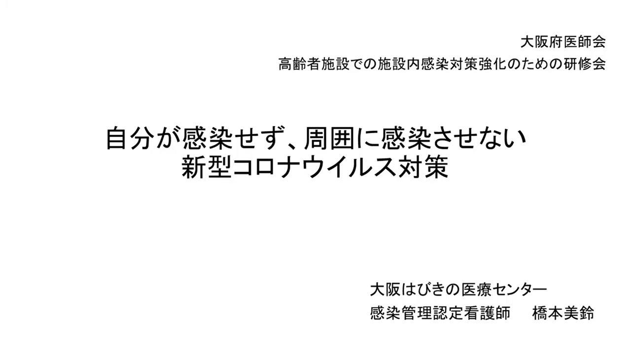 感染 者 府 新型 大阪 コロナ 数 ウイルス