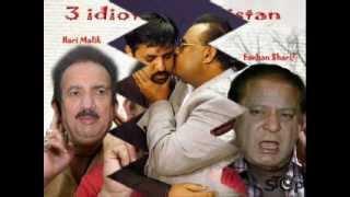 funny video saddar zardari and frnd pic abi mein hokram ho.wmv