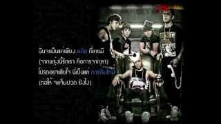 DAY BY DAY [HARU HARU] - BIGBANG THAI VERSION BY MeLoLaDY7