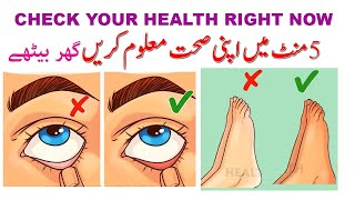 8 SIGNS YOUR BODY IS CRYING FOR HELP check your health in 5 min