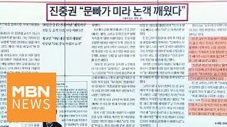 신문브리핑3