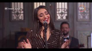 صاحبة السعادة - المطربة فايا يونان تغني