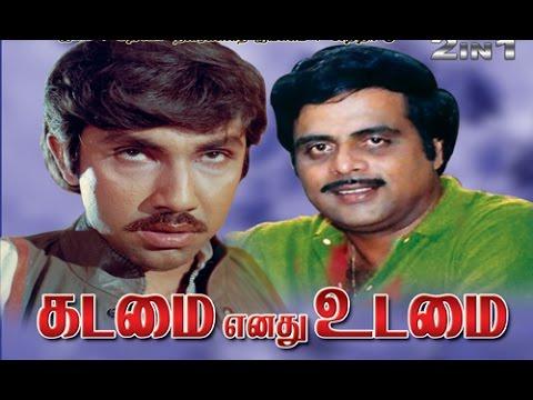 Kadami Enadhu Udamai | Tamil Full Action...