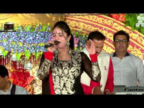 Sonali Dogra || Jagran-2015 | Live At Beas(Amritsar) || Part-4