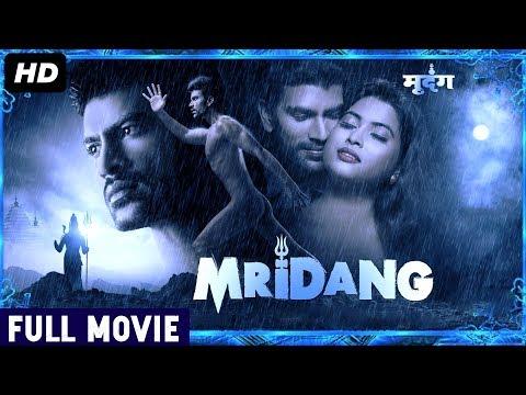 MRIDANG (2019) New Released Hindi Full Movie | Manoj Kumar Rao | Hindi Movies 2019 Full Movie