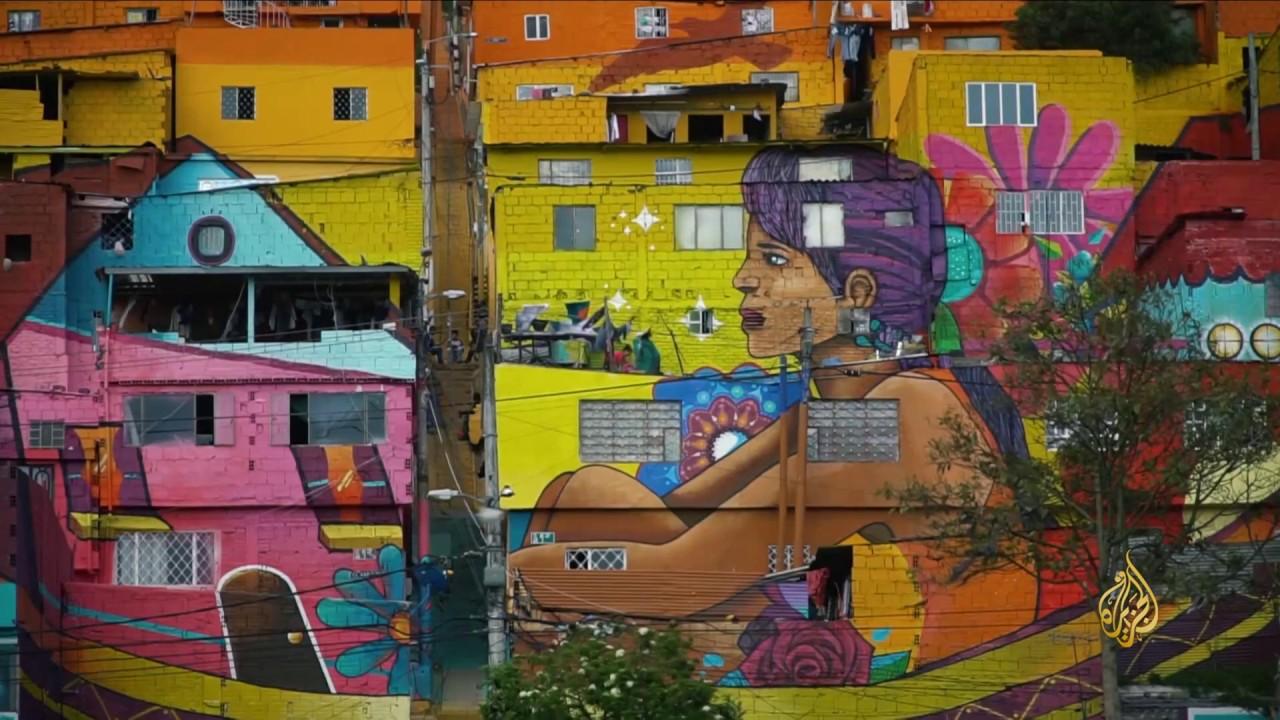 الجزيرة:كيف قاوم سكان حي بكولومبيا فقرهم بطلاء منازلهم؟