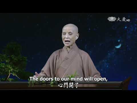Wisdom at Dawn (Lotus Sutra) ep1190: Single-mindedly Awaiting the Buddha's Teaching