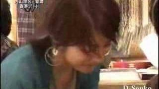 ds_uchiyama_rina_bra More at: http://www.megavideo.com/?v=NEV8J9EK ...