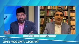 جماعت احمدیہ اور قرآن کی تحریف؟