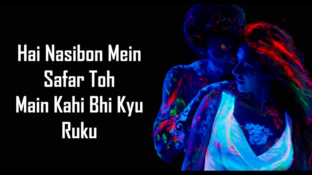 Malang Title Track Lyrics Malang Ved Sharma Anil K Disha P Aditya Roy K Kunal K Kunaal V Youtube