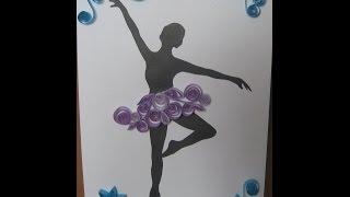 Балерина из бумаги в технике квиллинг. Мастер-класс для начинающих. Quilling