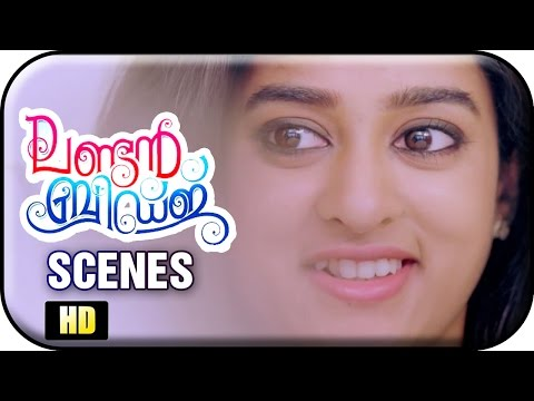 London Bridge Malayalam Movie | Scenes | Nanditha Raj transfers money | Prithviraj | Lena