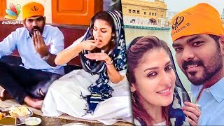 Nayantara and Vignesh Shivan visit to Golden temple | Hot Tamil Cinema News
