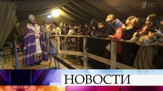 Православная церковь встречает Крещенский сочельник.