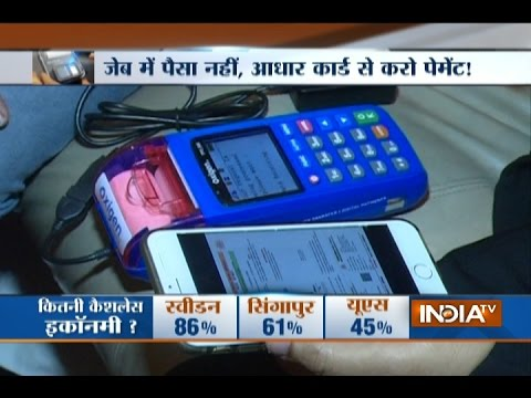 Your Aadhar Card Can Be Used for Cashless Transactions Very Soon