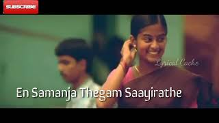 Iyyayyo full song lyrics paruthiveeran movie