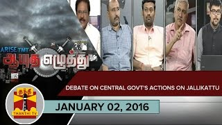 Ayutha Ezhuthu : Debate on Central Govt
