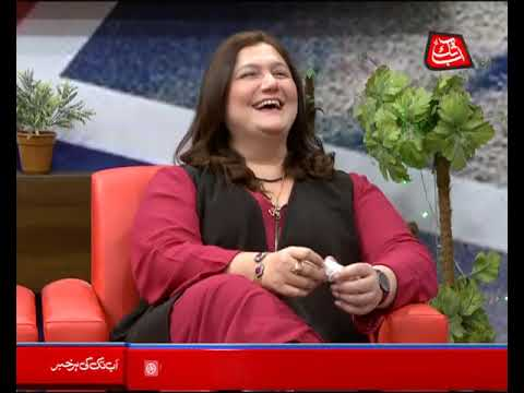 Abb Takk - News Cafe Morning Show - Episode 125 - 27 April 2018